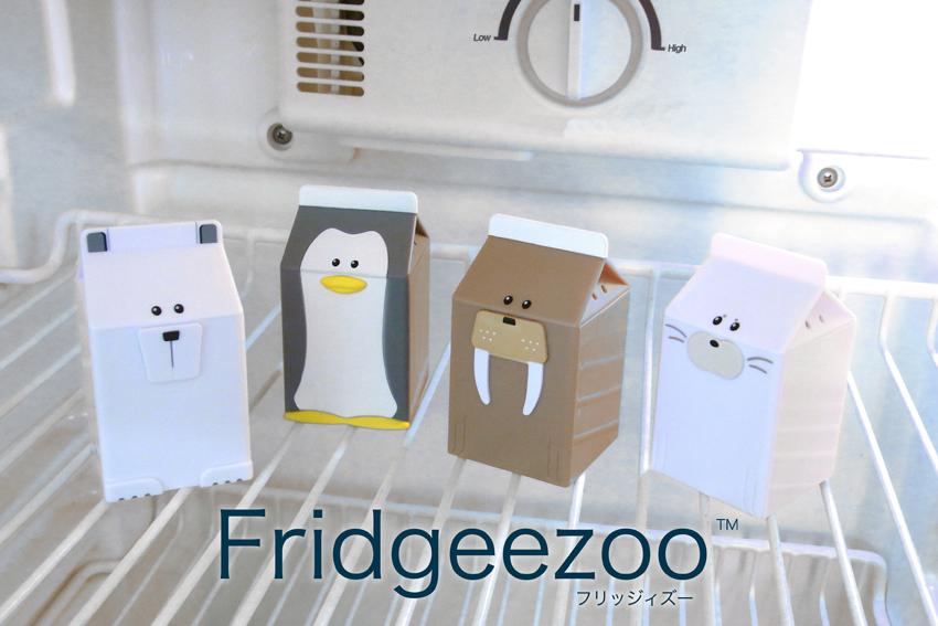 フリッジィズー【冷蔵庫を開けるとしゃべりだす動物達】
