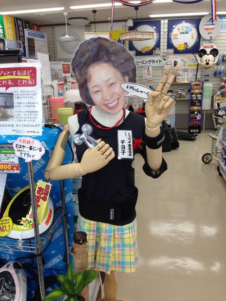 20140710_eプラザ南魚沼店02