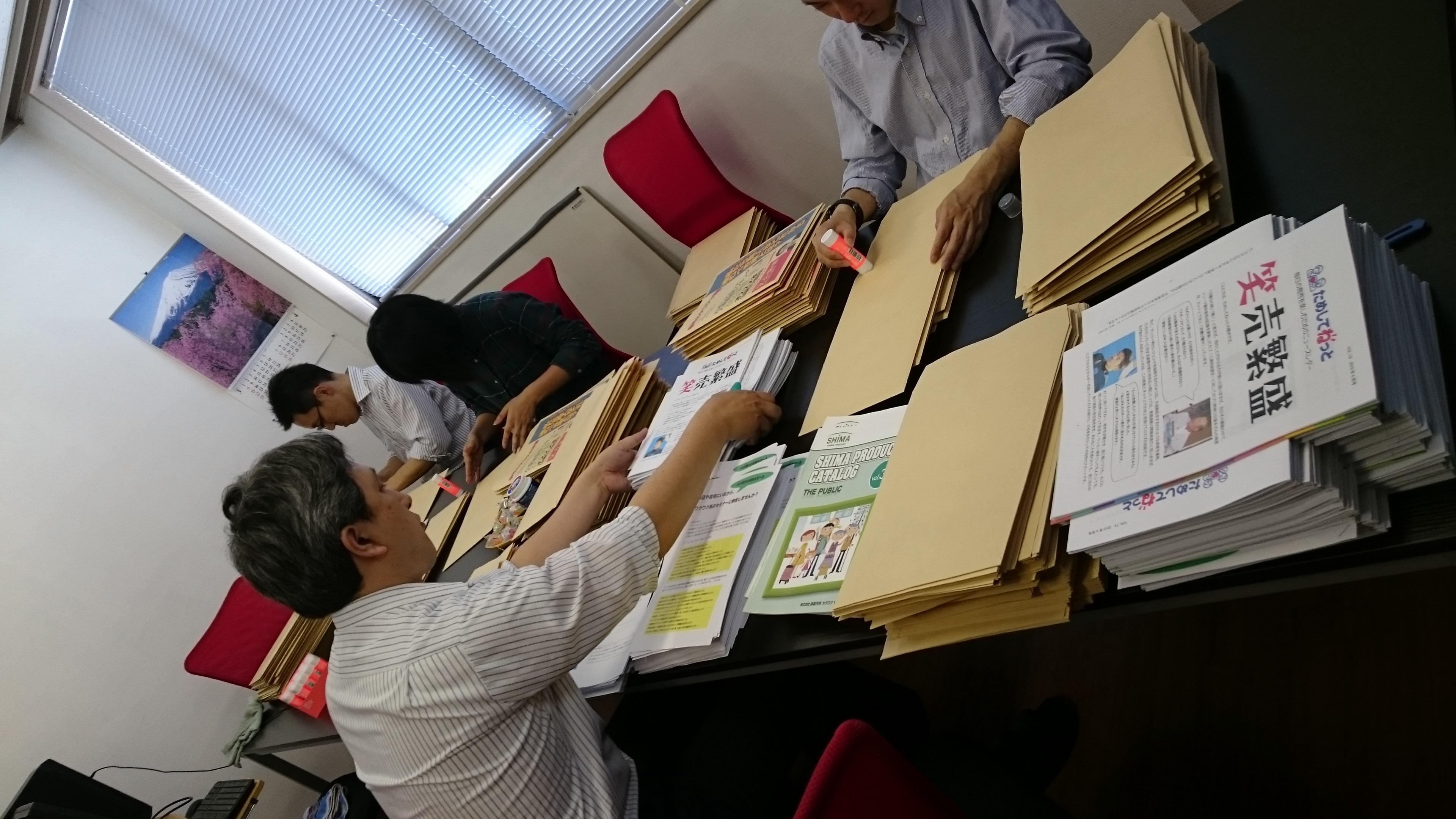 笑売繁盛4月号発送完了!