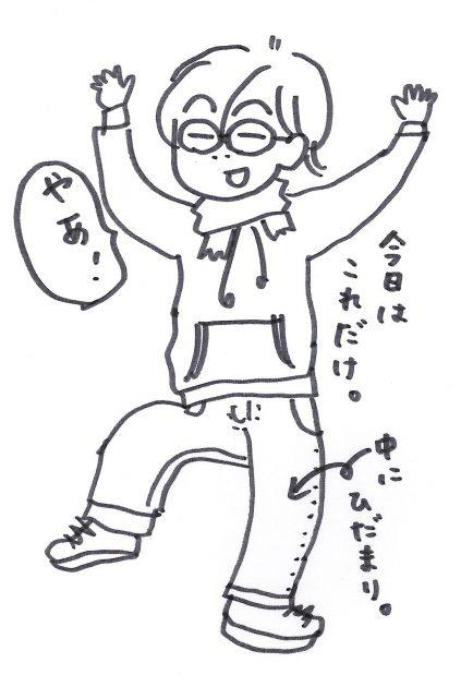 暑いよお~!!
